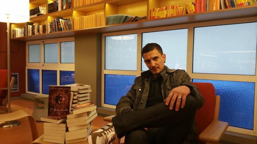 Παρουσίαση του συγγραφέα Μάριου Καρακατσάνη, Μέρος1ο