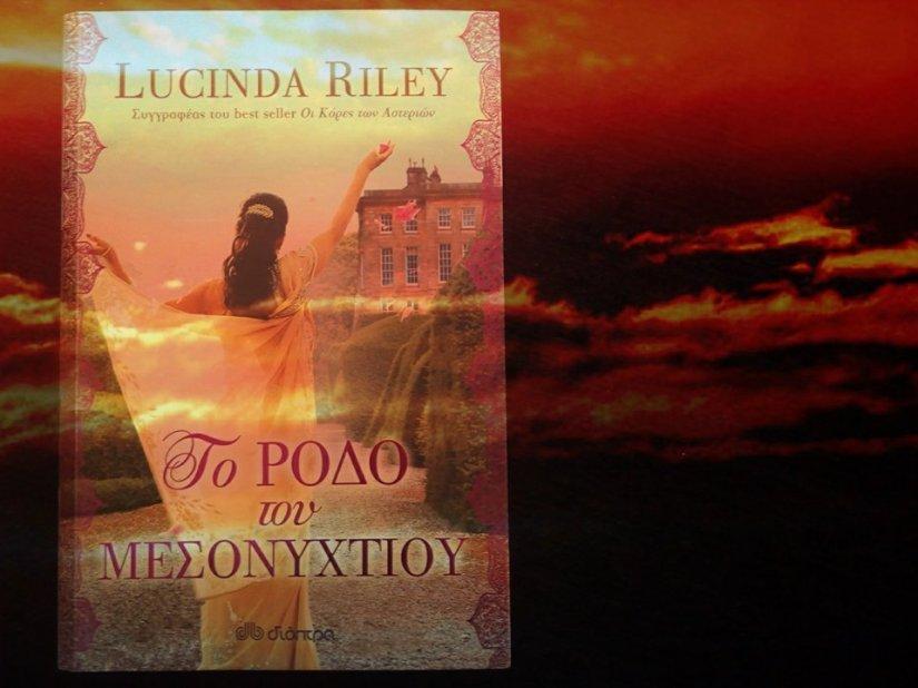 Η Penny M. διάβασε το Ρόδο του Μεσονυχτίου της LucindaRiley.