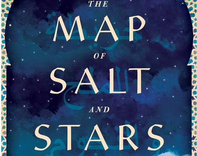 Ο Σωτήρης διάβασε το The Map of Salt and Stars του ZeynJoukhadar